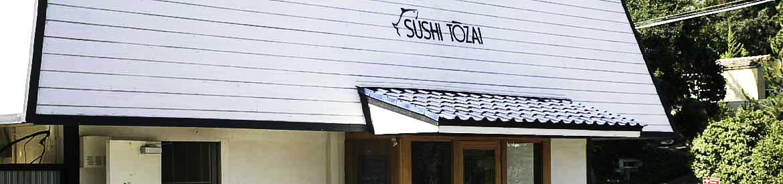 Sebastopol Sushi Restaurant